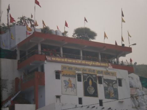 Top Front of Baba Mohan Ram Temple